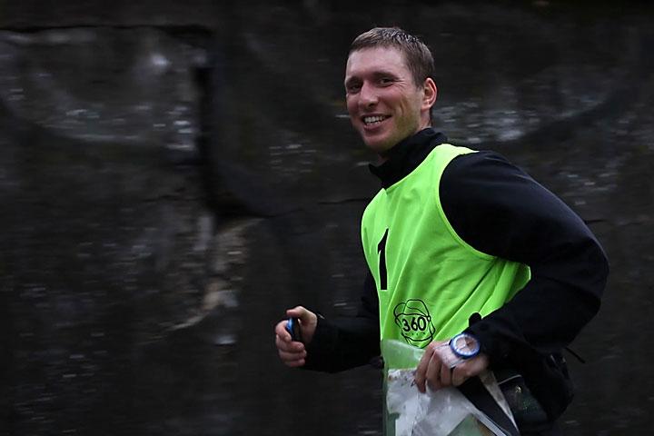 Na trasie biegowego etapu rajdu (fot.ILike Photo Group)